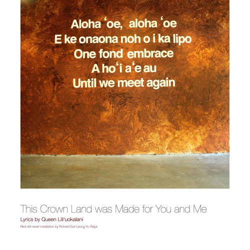 This-crown-land-was-made-for-you-and-me_poster-web